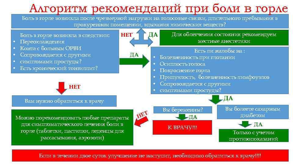 image-29.jpg